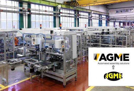 AGME estrena nueva imagen corporativa